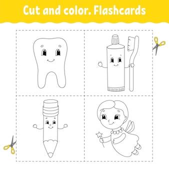 Knip en kleur. flashcard-set. kleurboek voor kinderen.