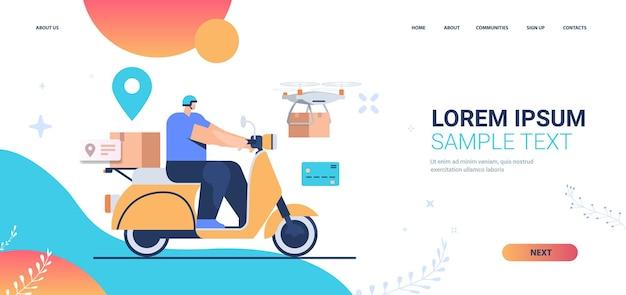 Koerier op scooter die eten of pakjes bezorgt bestemmingspagina voor koeriersdiensten