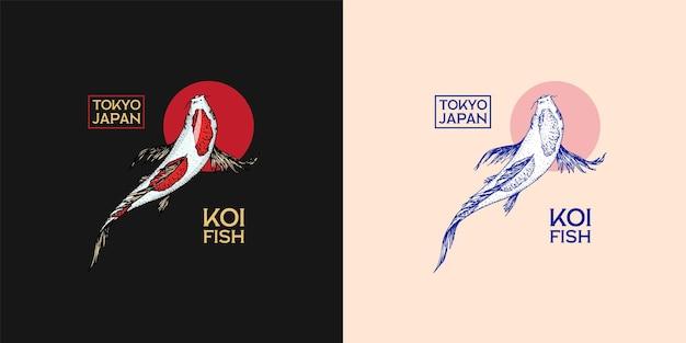 Koi karper en rode zon japanse vis badge koreaans dier logo gegraveerd hand getrokken lijn kunst vintage