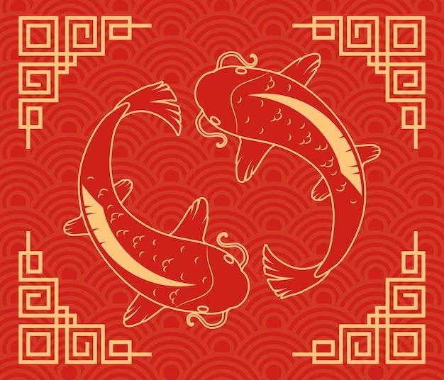 Koi vissen ying yang op rode achtergrond