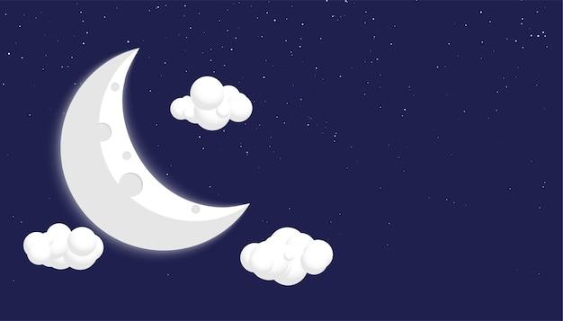 Komische stijl maan sterren en wolken achtergrondontwerp
