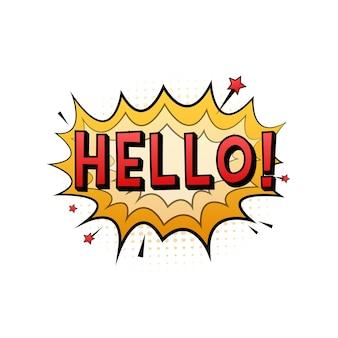 Komische tekstballonnen met tekst hallo. vintage cartoon afbeelding. symbool, stickerlabel, speciale aanbiedingslabel, reclamebadge. vector stock illustratie