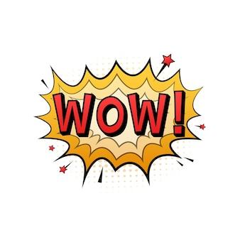 Komische tekstballonnen met tekst wow. vintage cartoon afbeelding. symbool, stickerlabel, speciale aanbiedingslabel, reclamebadge. vector stock illustratie
