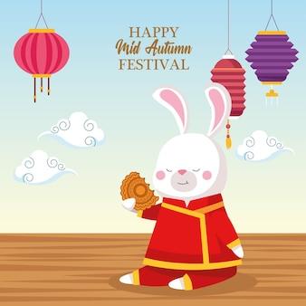 Konijnbeeldverhaal in traditionele doek met mooncake en lantaarnsontwerp, gelukkig medio het oosterse chinees van het de herfstfestival en feestthema