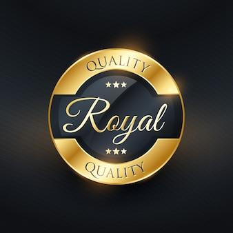 Koninklijke kwaliteit gouden etiket ontwerp vector