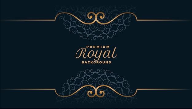 Koninklijke mandala achtergrond in islamitische stijl ontwerp