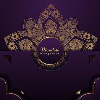 Koninklijke mandala islamitische stijl achtergrond
