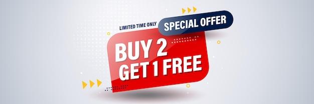Koop gratis banner sjabloonontwerp