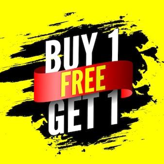 Koop gratis koop banner met rood lint en penseelstreken