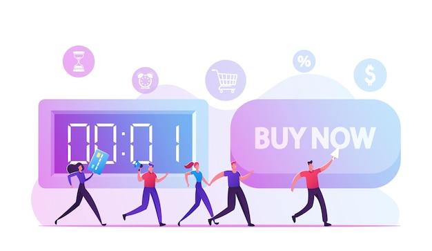 Koop nu concept. alert promotionele campagne, cartoon vlakke afbeelding