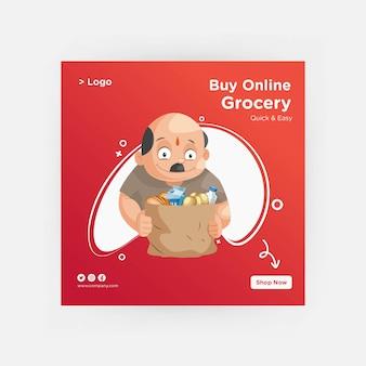 Koop online kruidenier bannerontwerp voor sociale media