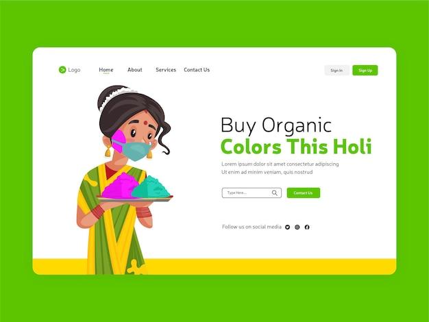 Koop organische kleuren deze holi-bestemmingspagina-sjabloon
