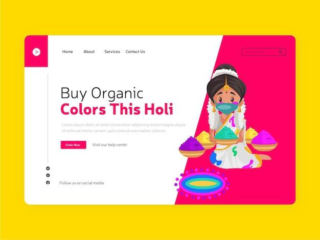Koop organische kleuren voor de holi-bestemmingspagina-sjabloon