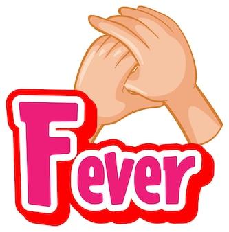 Koorts lettertype ontwerp met virus verspreidt zich door handen schudden op witte achtergrond