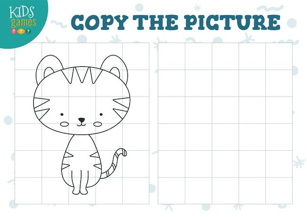 Kopieer afbeelding door raster vectorillustratie educatieve minigame-puzzel voor kleuters cartoon