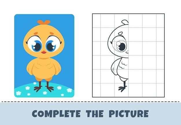 Kopieer afbeelding sjabloon voor kinderen illustratie