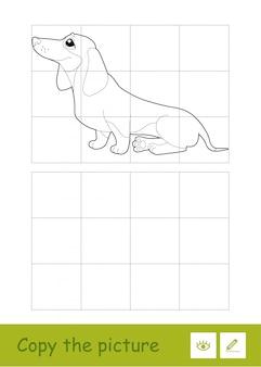 Kopieer de afbeelding door middel van vierkanten en kleur het in quiz leer spel voor kinderen met een eenvoudige contourillustratie van een zittende hond voor de jongste kinderen. leuk en leren van huisdieren voor kinderen.