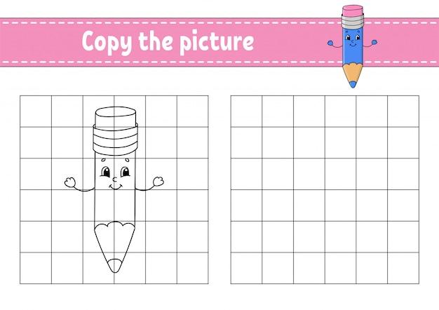 Kopieer de afbeelding. kleurboekpagina's voor kinderen. onderwijs ontwikkelt werkblad.