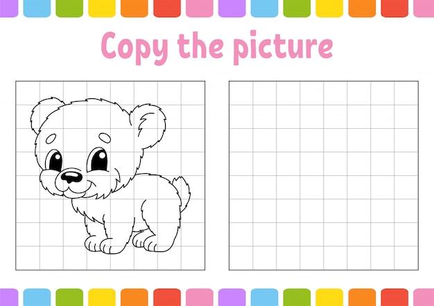 Kopieer de afbeelding. kleurboekpagina's voor kinderen.