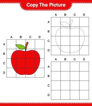 Kopieer de afbeelding, kopieer de afbeelding van appelfruit met behulp van rasterlijnen. educatief kinderspel, afdrukbaar werkblad