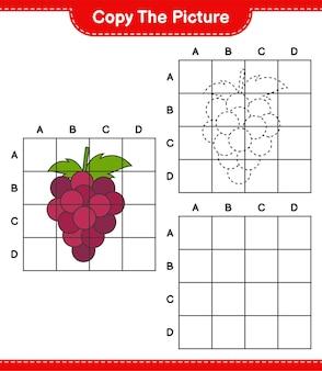 Kopieer de afbeelding, kopieer de afbeelding van druif met behulp van rasterlijnen. educatief kinderspel, afdrukbaar werkblad