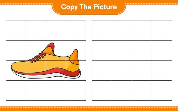 Kopieer de afbeelding kopieer de afbeelding van hardloopschoenen met rasterlijnen educatief kinderspel