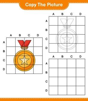 Kopieer de afbeelding kopieer de afbeelding van trophy met rasterlijnen educatief kinderspel
