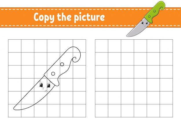 Kopieer de afbeelding. mes. kleurboekpagina's voor kinderen.