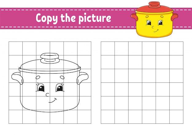 Kopieer de afbeelding. stewpan. kleurboekpagina's voor kinderen. werkblad voor het ontwikkelen van onderwijs.