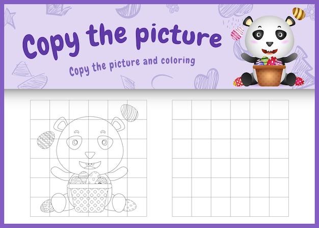 Kopieer de afbeelding van het kinderspel en de kleurplaat met pasen als thema met een schattige panda en een emmer-ei