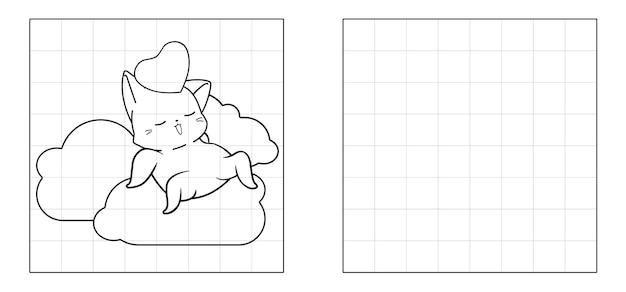 Kopieer de afbeelding van kat op wolk cartoon