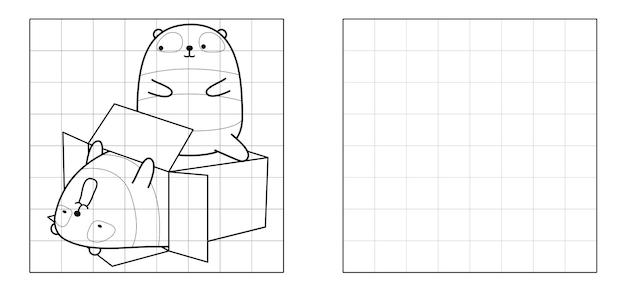 Kopieer de afbeelding van panda in de doos cartoon