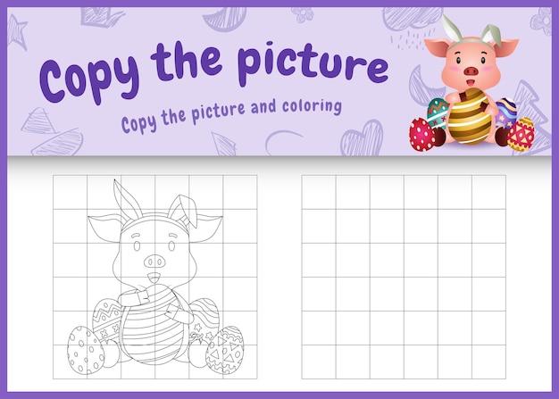 Kopieer de afbeelding voor kinderen en kleurplaat met pasen als thema met een schattig varken met behulp van de hoofdbanden van konijnenoren die eieren knuffelen