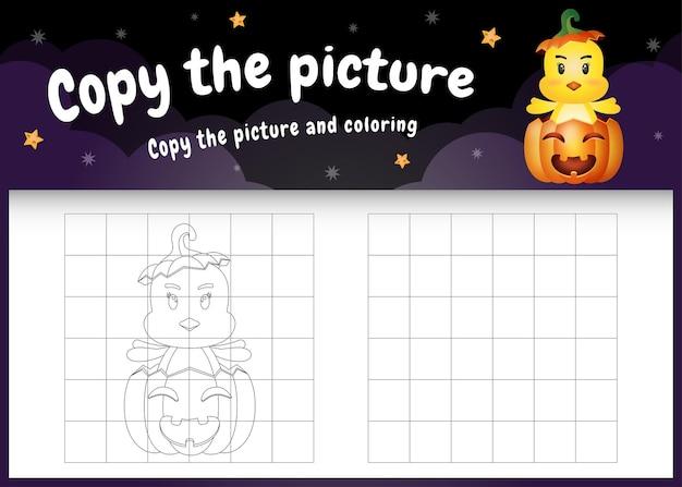 Kopieer het foto-kinderspel en de kleurpagina met een schattig kuiken met halloween-kostuum