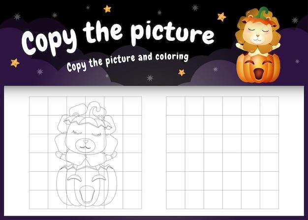 Kopieer het foto-kinderspel en de kleurpagina met een schattige leeuw met halloween-kostuum