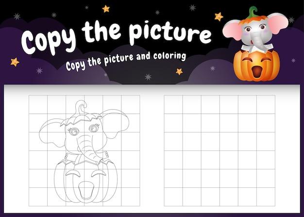 Kopieer het foto-kinderspel en de kleurpagina met een schattige olifant met halloween-kostuum