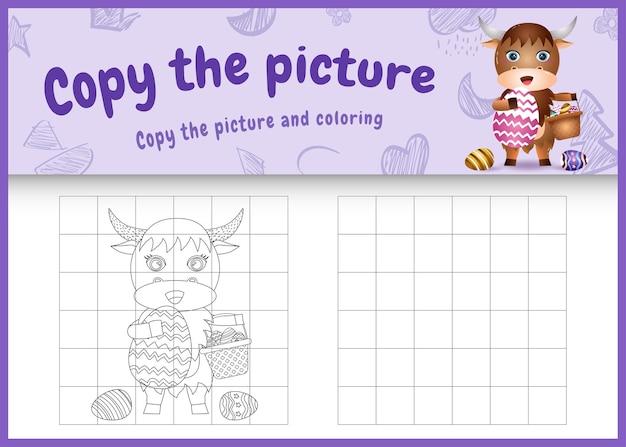 Kopieer het kindergame en de kleurplaat met pasen als thema met een schattige buffel die het emmer-ei en het paasei vasthoudt