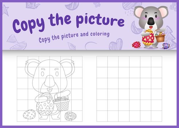 Kopieer het kindergame en de kleurplaat met pasen als thema met een schattige koala die het emmer-ei en het paasei vasthoudt