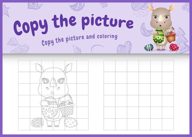 Kopieer het kindergame en de kleurplaat met pasen als thema met een schattige neushoorn die het emmer-ei en het paasei vasthoudt