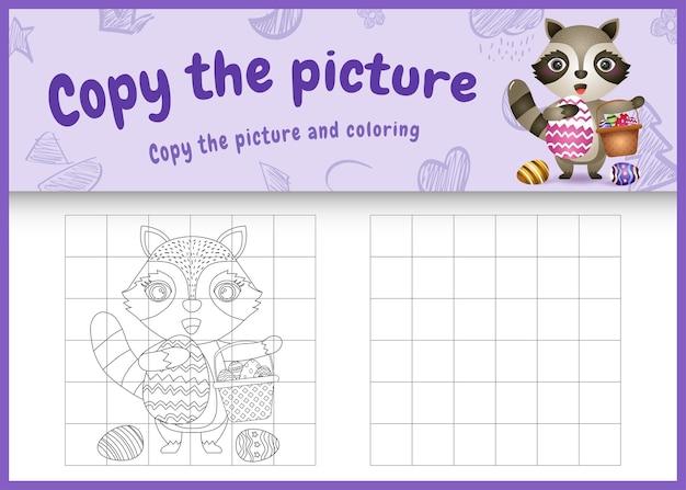 Kopieer het kindergame en de kleurplaat met pasen als thema met een schattige wasbeer die het emmer-ei en het paasei vasthoudt