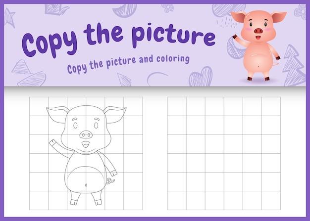 Kopieer het kindergame en kleurplaat met een illustratie van een schattig varken
