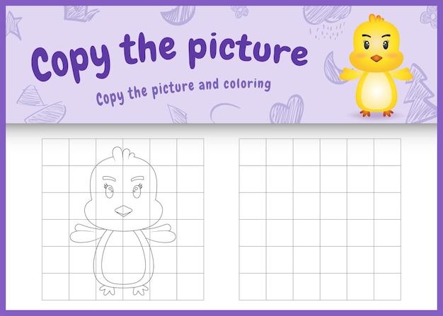 Kopieer het kinderspel en de kleurplaat met een schattige illustratie van een kuikenkarakter