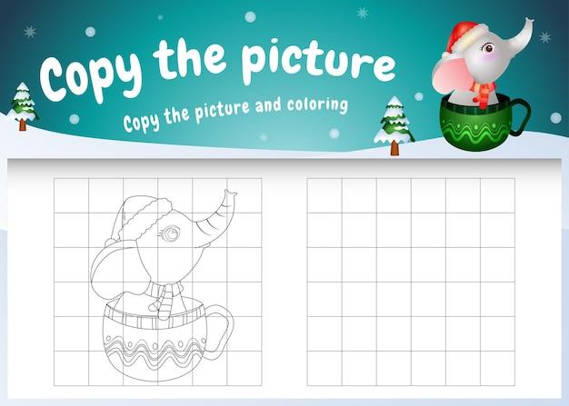 Kopieer het kinderspel en de kleurplaat met een schattige olifant op de beker
