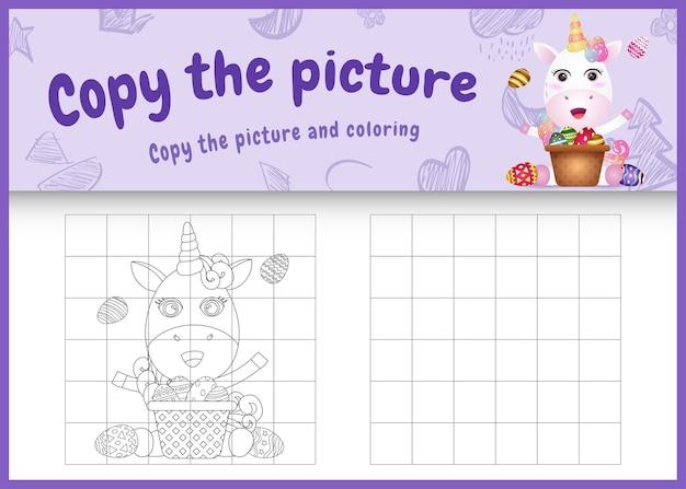 Kopieer het kinderspel en de kleurplaat
