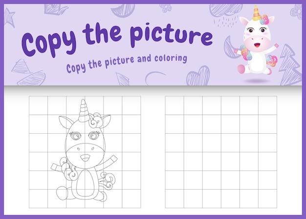 Kopieer het prentenkinderspel en de kleurpagina met een schattige eenhoorn