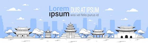 Korea reizen bezienswaardigheden sjabloon horiozntal banner