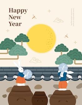 Korea traditie vector illustratie gelukkig nieuwjaar