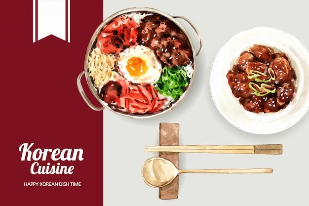 Koreaans voedselontwerp met kruidige kip, bibimbap waterverfillustratie.