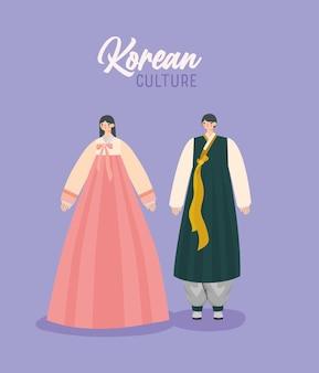 Koreaanse cultuurposter