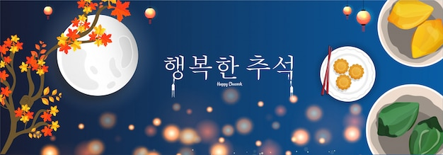 Koreaanse tekst happy chuseok
